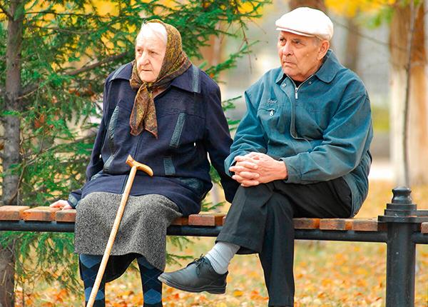 Берегись, пенсионер!